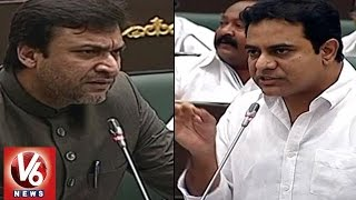 War Of Words Between Akbaruddin Owaisi  & KTR  || Farmer Suicides || T Assembly Sessions || V6News