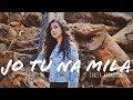 Jo Tu Na Mila Asim Azhar Female Cover Shreya Karmakar mp3