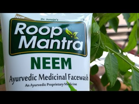 Neem face wash  by Roop Mantra / get clear skin  || all about skin and makeup
