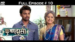 Krishnadasi - 5th February 2016 - कृष्णदासी - Full Episode(HD)
