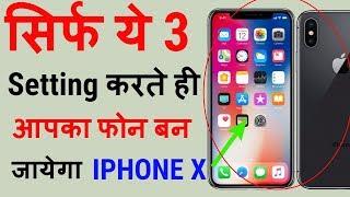 New Simple Spencer(Like iOS) Theme For Vivo X21, V9, V7, V5, V3, Y53