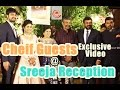 Sreeja Kalyan's Reception Video - Exclusive Collection of Chief Guests - Top Directors and Minsters.
