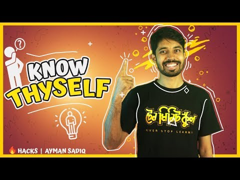 Do you know really YOURSELF? Comment 3 WORDS THAT DESCRIBE YOU l Ayman Sadiq (আয়মান সাদিক)