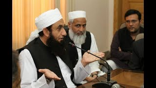 Molana Tariq Jameel Latest Bayan 12 May 2018