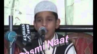 Best  child naat by Hafiz Zeeshan 2013 . visit Qasmi naat