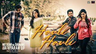 Hauli Hauli -Jaggi Singh (Romantic Song)| Mitran Nu Shaunk Hathyaran Da | New Punjabi film Song 2019