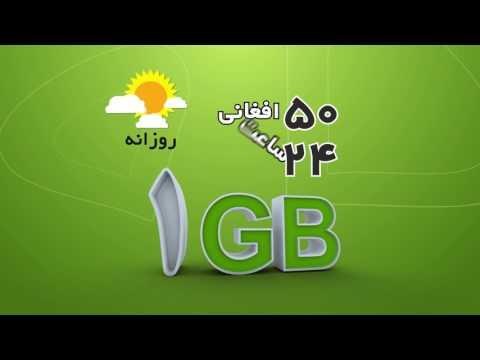 Etisalat Ramadan Data Bundle