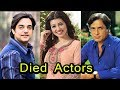 Download 10 Indian Celebrities Who Died In 2017   Shocking Death In Mp4 3Gp Full HD Video