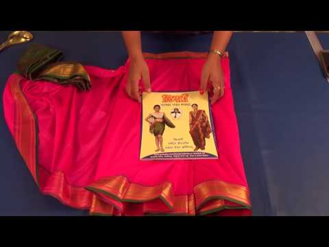Easy Baby saree in English