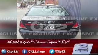Customs intelligence recovered smuggled BMW from Lahore
