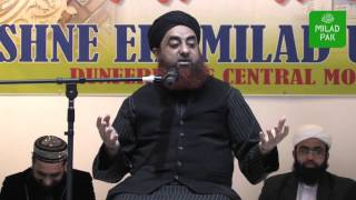 Mufti Akmal Amazing Bayan at Dunfermline Central Mosque