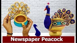 Download #homedecor #Dollartree #Handcraft Affordable Newspaper Peacock | Diwali decoration | Aloha Crafts Video