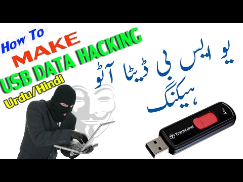 How To Make An Auto Hacking USB Drive | Copy Pen Drive Data Automatically In PC