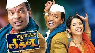 Mukkam Post London - Marathi Full Movie - Bharat Jadhav, Mrunmayee Lagoo