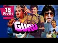 Download Guru (1989) Full Hindi Movie | Mithun Chakraborty, Sridevi, Shakti Kapoor, Nutan MP3,3GP,MP4