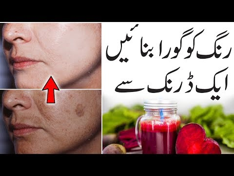 Best Skin Whitening Drink - Get Glowing And Fair Skin Naturally