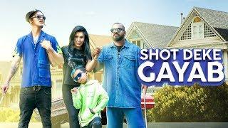 SHOT DEKE GAYAB | OFFICIAL MUSIC VIDEO | LOKA X D'EVIL | HARRLIN | DROPOUT