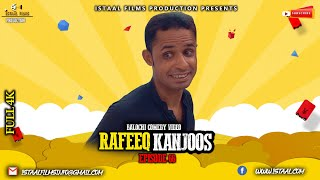 Rafeeq Kanjoos | Balochi Comedy Video | Episode #67 | 2020 #istaalfilms #basitaskani