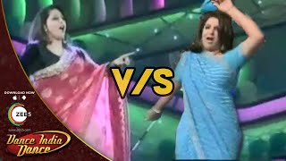 WOW!! Geeta Maa and Farah Khan's SIZZLING Performance Sets The Stage On Fire