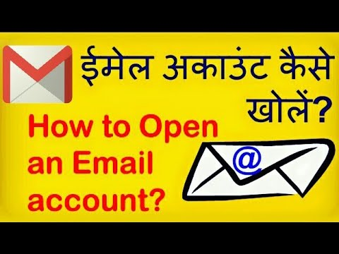 How To Create a Gmail Email Account 2018