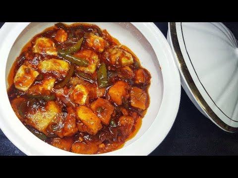 Veg Chinese Chilli Paneer Recipe