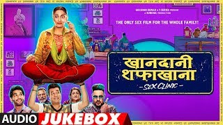 Full Album : Khandaani Shafakhana | Sonakshi Sinha,Badshah,Varun Sharma ,Priyansh | Audio Jukebox