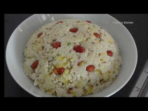 Quick and easy fasting recipe samo/ Bhagar/ vrat ke chawal/ varai/ moriyo.