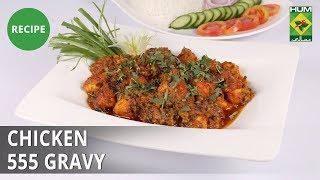 Chicken 555 Gravy Recipe | Lazzat | Samina Jalil | Desi Food