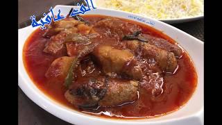 تبسي كفته  بطريقة جديده سهلة وسريعة , اكلات عراقيه ام زين  IRAQI FOOD OM ZEIN
