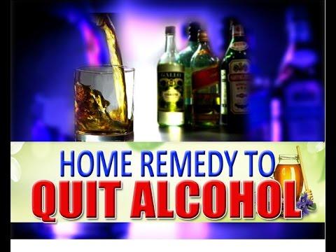 HOME REMEDY TO QUIT ALCOHOL II शराब छोड़ने के लिए घरेलू नुस्खे  II