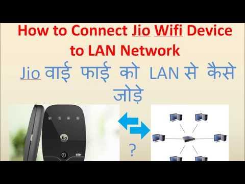 JIOWIFI HOW TO CONNECT JIO WIFI DEVICE DONGLE TO LAN NETWORK जिओ वाई फाई को LAN नेटवर्क से जोड़े