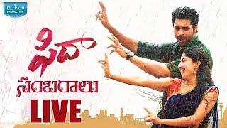 Fidaa Sambaralu Live  || Fidaa Success Meet || Varun Tej, Sai Pallavi || Shakthikanth Karthick