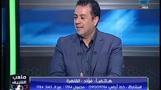 اشتباك ساخن عالهواء بين متصل اهلاوي والخضري :انا بشمهم