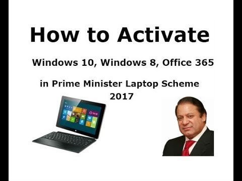 How To Activate MS Office on PM Laptop Scheme - Full Detailed Video - Serious Fun 24/7