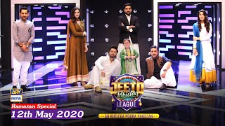 Jeeto Pakistan League | Ramazan Special | 12th May 2020 | ARY Digital