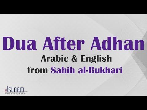 Dua After Adhan
