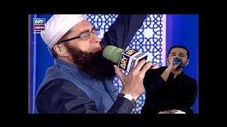 Qaseeda Burda Shareef by Late Junaid Jamshed & Waseem Badami
