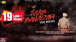 New Punjabi Movie 2017   SAAB BAHADER  Pegi Bhajad l CHACHA BISHNA I latest punjabi movies 2017