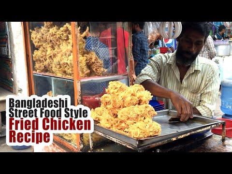ক্রিসপি ফ্রাইড চিকেন | Crispy Fried Chicken Recipe Bangla | How To Make Crispy
