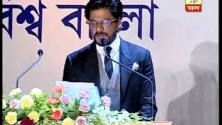 Shahrukh Khan says he would learn bengali and speak bengali next year.