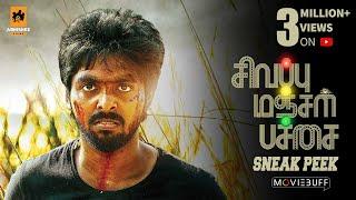 Sivappu Manjal Pachai - Sneak Peek | Siddharth, GV Prakash - Directed by Sasi
