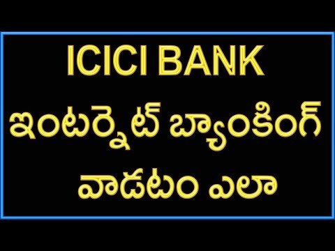 icici Bank Internet Banking- How to Register and Use | Telugu