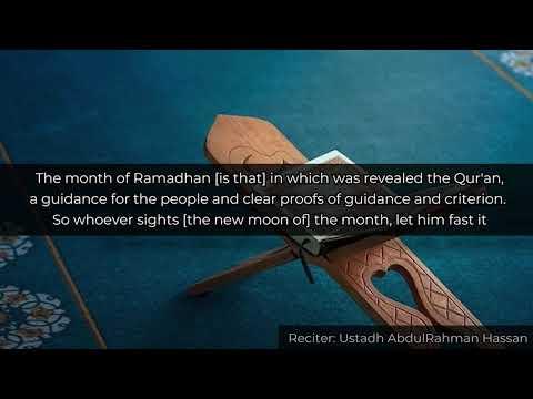Ayaat of Siyaam (fasting) | Ustadh AbdulRahman Hassan