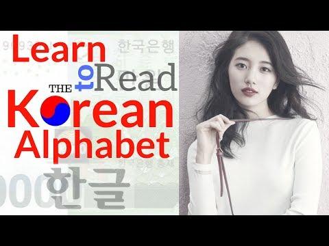 Learn to Read Korean FAST | FUN Korean Alphabet and Korean Pronunciation Guide 80/20