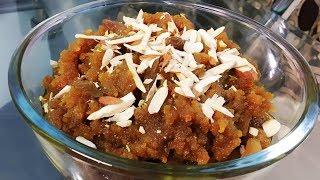Kacchi Haldi Ka Halwa|How to make kacchi Haldi Ka halwa