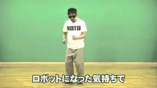 【ANIMATION】アニメーション:ロボット RISING Dance School 黄帝心仙人 Robot