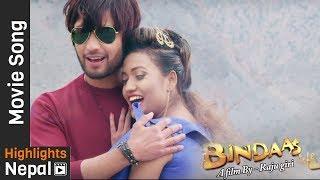 Manla Jaslai - Nepali Movie BINDASS LIFE Song | Pratham Khadka, Sapna Lamichhane, Chiran Adhikari