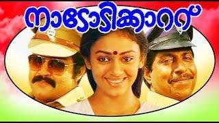 Superhit Malayalam Comedy Movie | Pattanapravesham [ HD