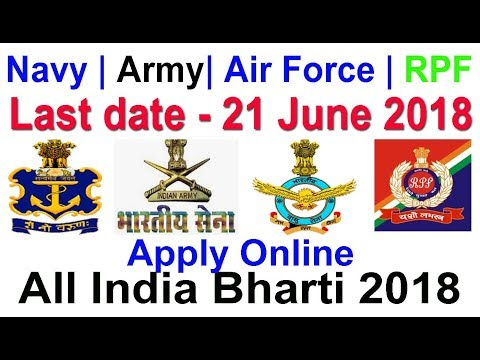 Government Jobs 2018 #Air Force #Navy #Army #RPF Apply Online All India Vacancy, Jobs in India