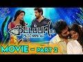 Kattappava Kanom Tamil Full Movie Part 2 Sibi Sathyaraj Aishwarya Rajesh